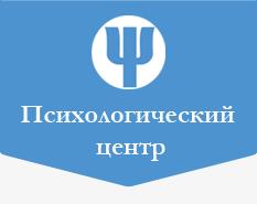 психолог Петербург